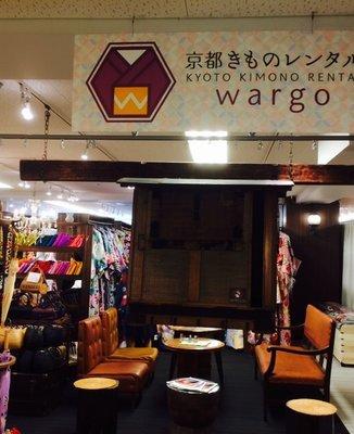 京都きものレンタルwargo 京都駅前 京都タワー店