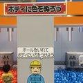 パシフィコ横浜 展示ホールB / PACIFICO YOKOHAMA Exhibition Hall B