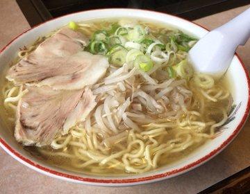 鳥取県に行ったら絶対食べたい!御当地グルメ【牛骨ラーメン】を地元民イチオシの焼肉店で食す!