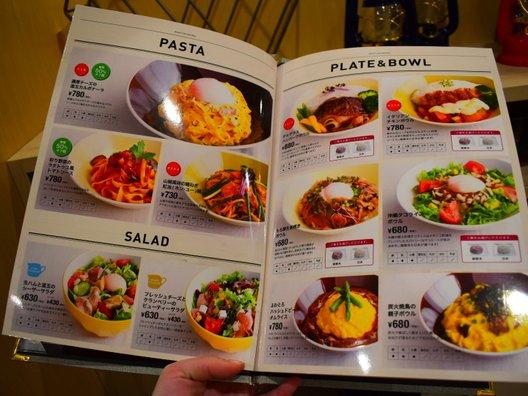 Hailey'5cafe京都河原町店