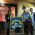 Foru Cafe