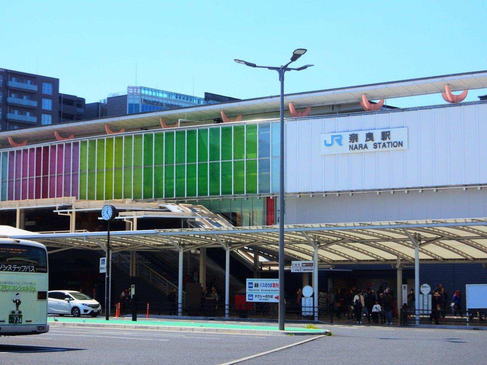 JR奈良駅/奈良交通