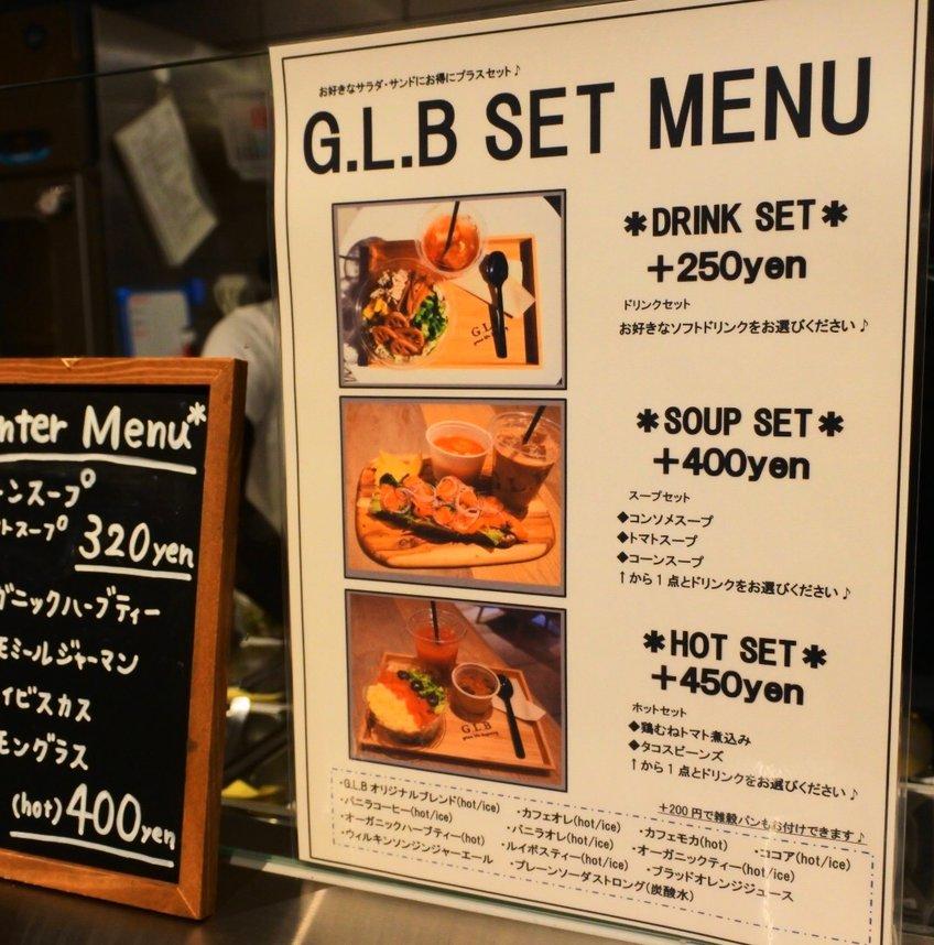 G.L.B (グリーン・ライフ・ビギニング)