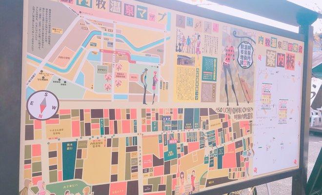 内牧温泉入口/九州産交バス