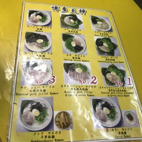 博多天神 新宿東口店