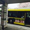 武蔵浦和駅 (Musashi-Urawa Sta.)