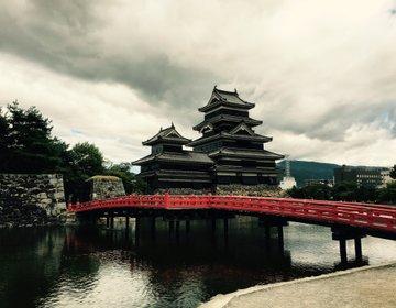 【国宝・松本城】長野県・松本観光のハイライト!松本城ってこんなとこ!