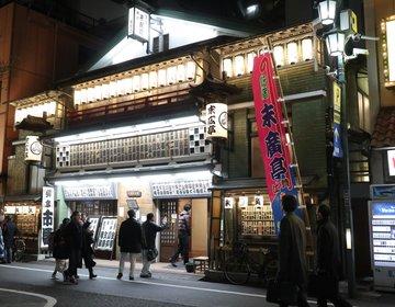 新宿の寄席「末廣亭」で、落語や漫才を楽しみ、新宿3丁目界隈で飲む!