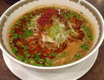 【うまい坦々麺を秋葉原で】雲林坊で食べるピリッとしびれる坦々麺を食べよう!