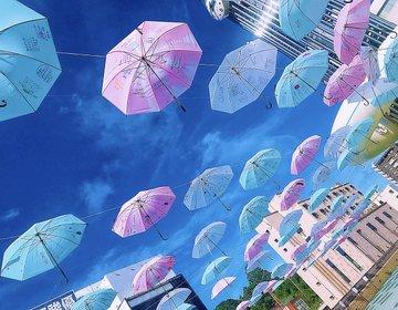 水戸駅で気軽にフォトジェニック!駅直結の時計台の前にある傘がなんだかかわいい。インスタ映えスポット