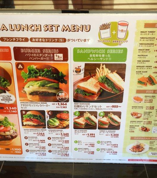 クアアイナ ららぽーと TOKYO-BAY店