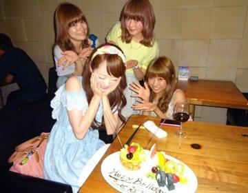 【渋谷で産地直送ごはん】モデル仲間と誕生日サプライズ!