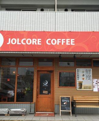 ジョルコアコーヒー