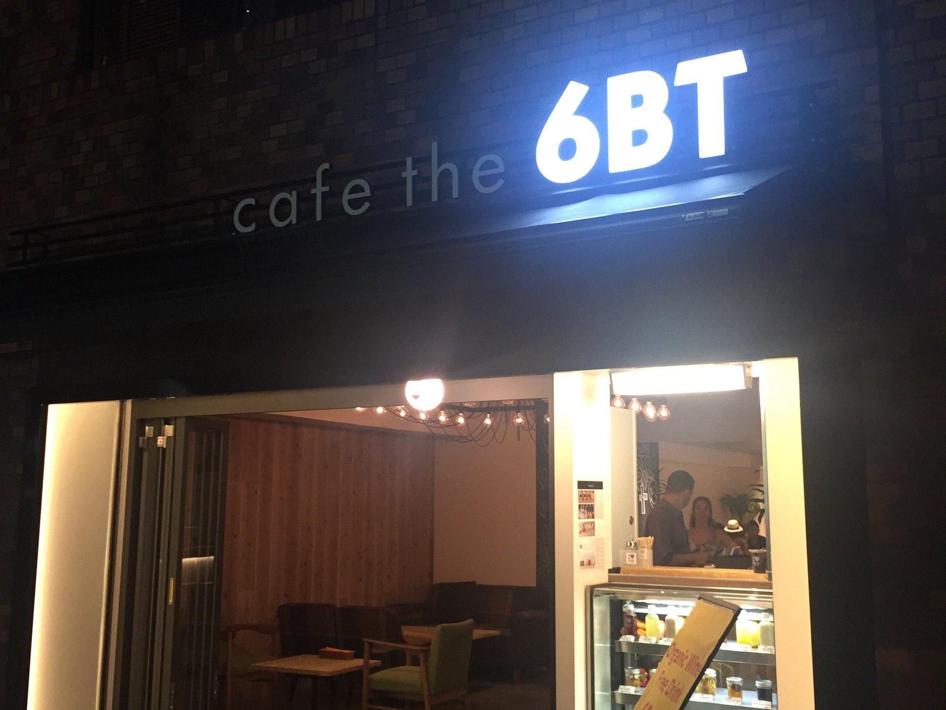 【六本木でオーガニック料理を堪能出来るカフェ。】東京ミッドタウン徒歩1分。cafe the 6BT