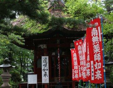 【群馬旅】草津の街を見守る「光泉寺」300年の時を経て真実となった「遅咲き如来」とは…