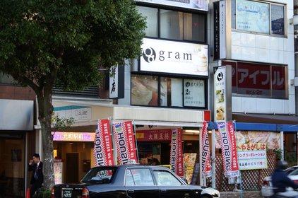 元町駅(兵庫県)