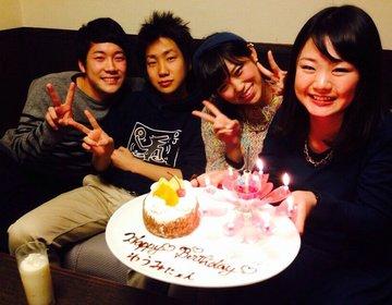 友達の誕生日にサプライズしてあげたい方!渋谷の六年四組へGOです♪【学生におすすめ】