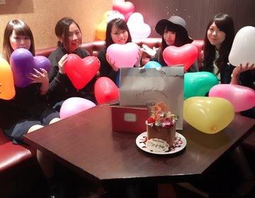 【バースデーサプライズは新宿パセラ!】最高のパーティーを演出しちゃいます!