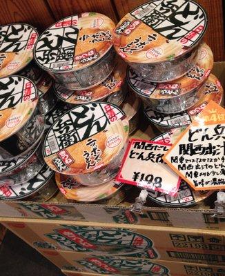 浪花のええもんうまいもん 大阪百貨店