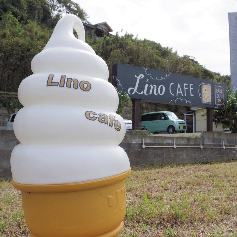 リノカフェ
