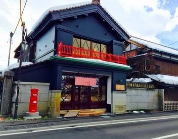 【会津若松でモダンな通りを歩く】会津若松旅行と言ったら七日町通りへ!