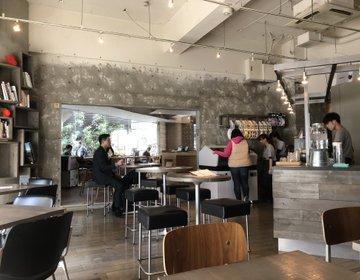 ベジタリアン必見!渋谷道玄坂てっぺんのFab Cafeでヘルシーランチを食べよう!