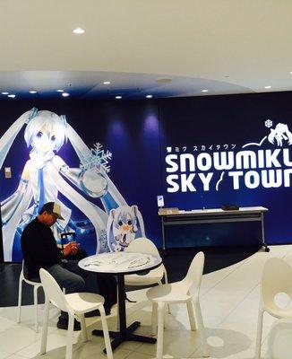 アニメイト 新千歳空港