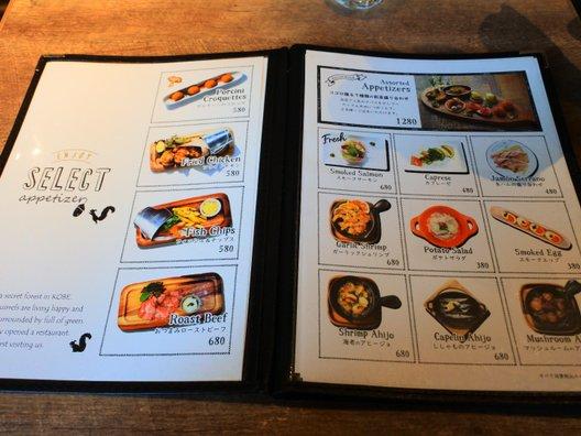 神戸 リスカフェ