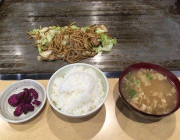 【寺田町駅 】人気店の味!大体ガラガラだけどちゃんと美味しいぞ!【お好み焼き ふくやま】