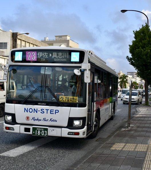 泊高橋/沖縄県路線バス