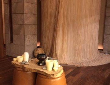 新潟〜赤倉温泉ホテル『Earth Spa』死ぬまでにみたい絶景ホテル編に掲載!で、ご褒美ホテルスパ