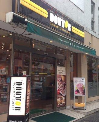 ドトールコーヒーショップ 横浜鶴屋町店