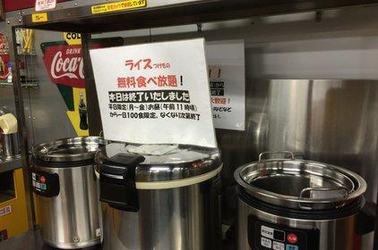 ハンモック 大須店