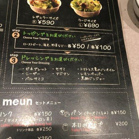 トス サラダ Echika表参道