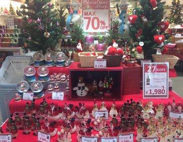 【クリスマスの飾り物を揃えよう!】かわいい小物がいっぱい♪
