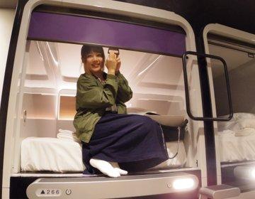 最新情報!富士急ハイランド1分のホテル宿泊が安くてお得すぎる♡