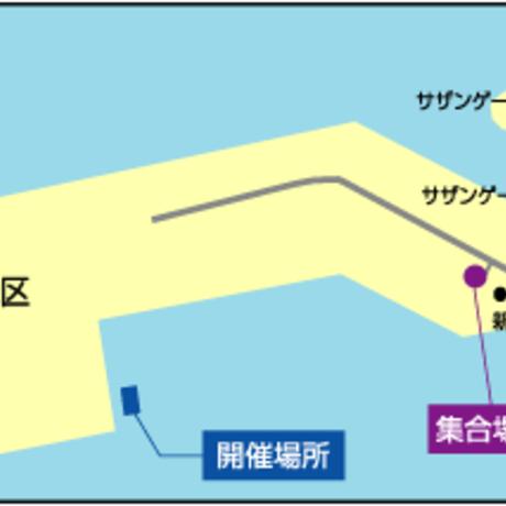 ドルフィンファンタジー石垣島