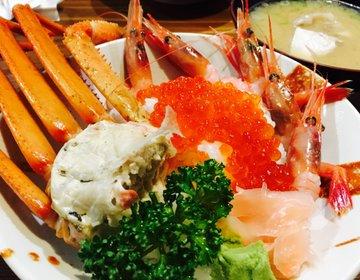 【がんばれ糸魚川!】漁師が作る絶品海鮮丼を食し最後はケーキでシメ♡糸魚川グルメ旅へ行こう!