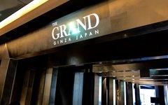 The Gran Ginza lounge