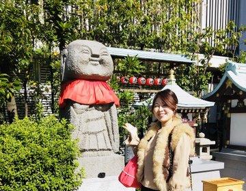 銀座で出世?!サクセスストーリーのお地蔵さん。銀座周辺お散歩コース激安千円ランチも。