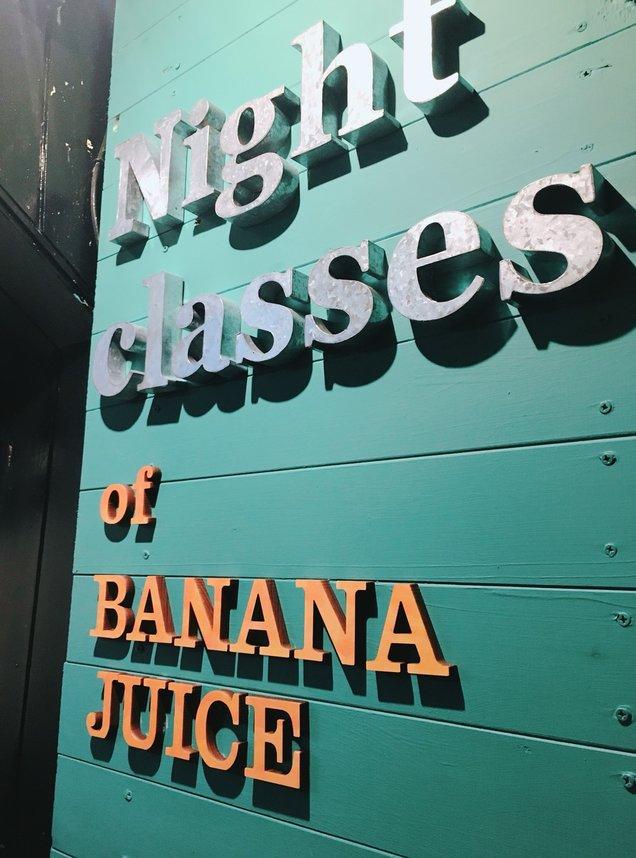 ナイトクラス オブ バナナジュース