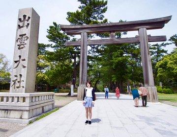 【島根のパワースポットといえば出雲大社】島根のおすすめ観光地出雲大社をゆるっとお散歩。