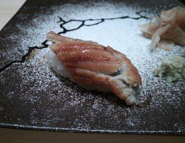 中目黒で人気の鮨屋!!つきうだで豪華鮨ランチを楽しむ!