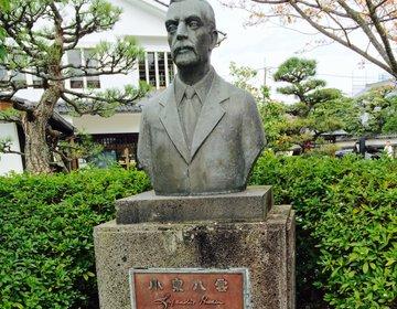 【松江の偉人を巡る旅】怪談で有名なあの小泉八雲を巡る旅!記念館や旧家を訪れた後は八雲庵で蕎麦!