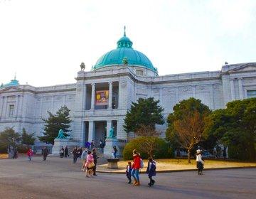 【週末に行きたい国立博物館】東京国立博物館で楽しむおしゃれな建築と芸術品