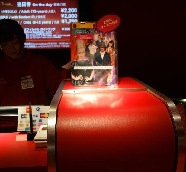 マダム タッソー 東京 Madame Tussauds Tokyo