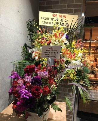 Tokyo Bistro SCOP
