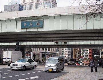 【日本橋で穴子が本気出してきた】穴子専門店「玉ゐ」で極上穴子をいただきます!