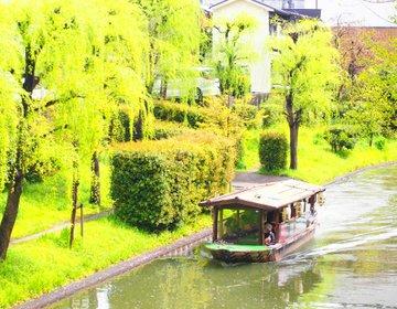 風情ある京都旅行