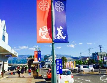 【上杉大名家を巡る東北旅】東北地方の歴史旅をするなら米沢から会津若松へ!!